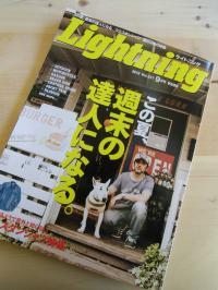 blog_lightning_convert_20120804164302.jpg