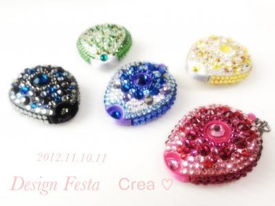 blog_soracrea3_convert_20121108222710.jpg