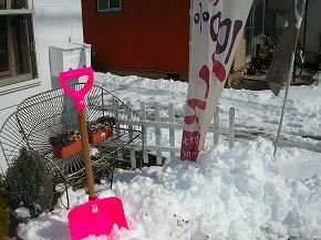 2014.02雪かき①