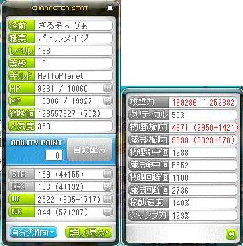 Maple120430_205707.jpg