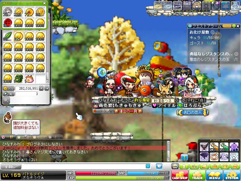 Maple121101_201218.jpg