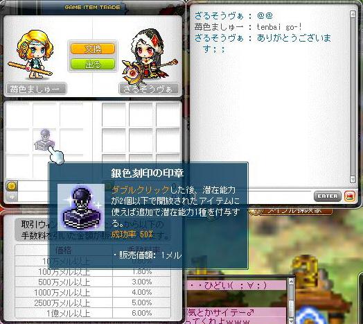 Maple121104_172527.jpg