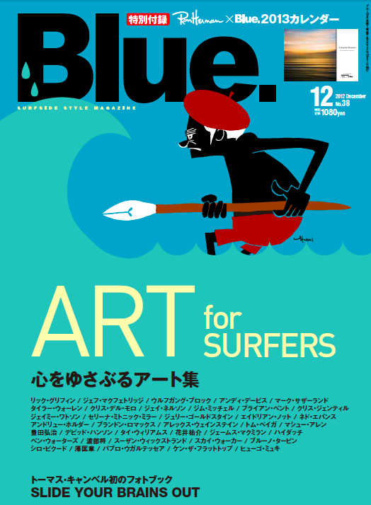 blue_038.jpg