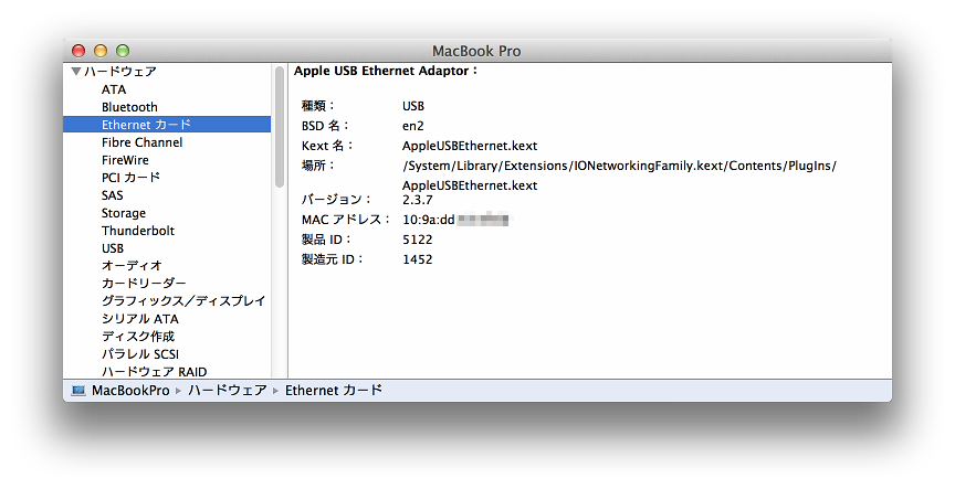 20121229_usb_ether.png