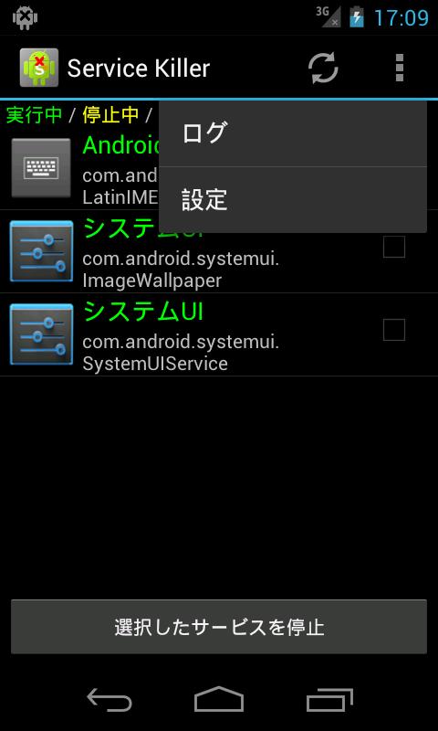 ICS6.png