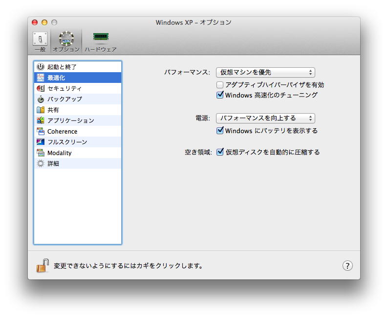 Parallels_config2.png
