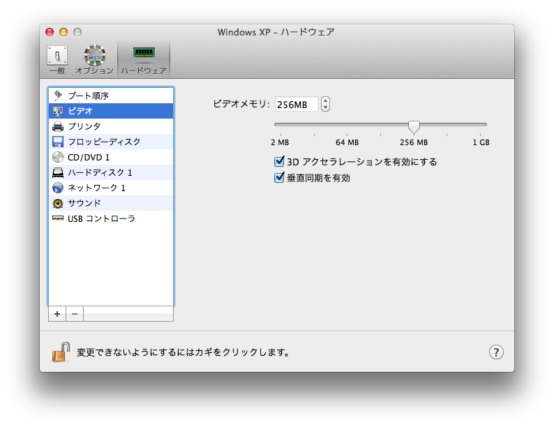 Parallels_config3.png
