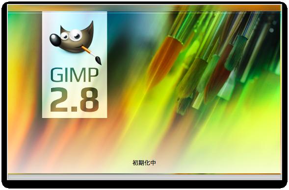 gimp_init.png