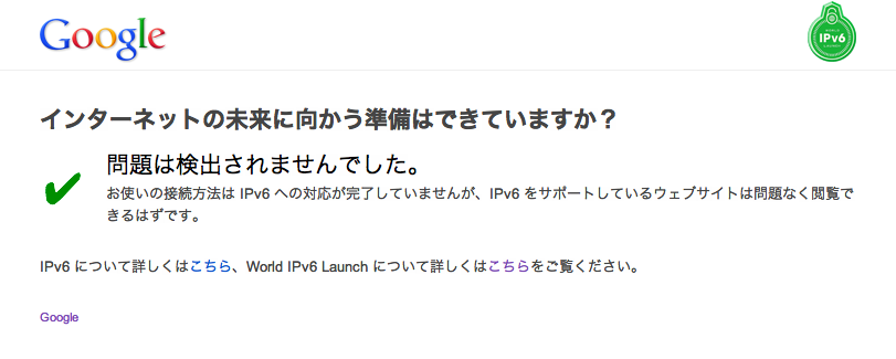 ipv6_google.png