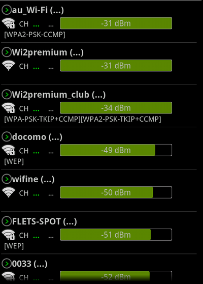 wifi_1.png