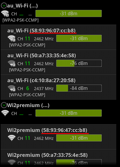 wifi_2.png