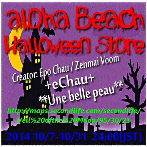 20141007-1031_alohaBeach_hw512.jpg