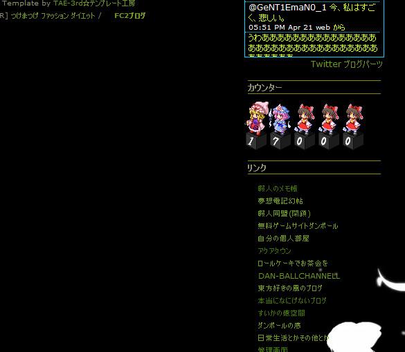 bandicam 2012-04-22 20-39-30-879
