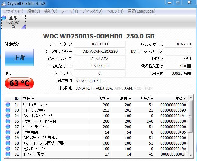 bandicam 2012-05-28 16-58-02-974