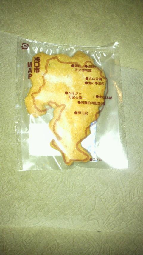 浅口市クッキー