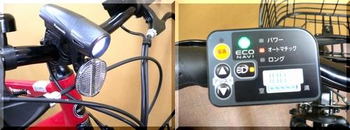 パナソニック/Panasonic/ハリヤHurryer/BE-ENH444/8Ah/スポーティー/クロスバイク/サスペンションフォーク/電動アシスト自転車/