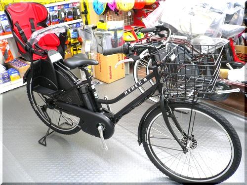 12年夏新モデル発売/ブリヂストン/VERYコラボ/HYDEE.Bハイディビー/HY6L62/電動アシスト自転車/ハンサムチャイルドシート/b
