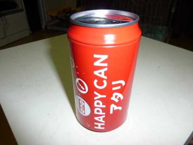 happycan01