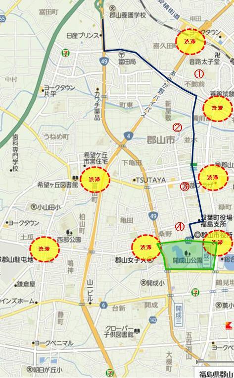 渋滞回避でラーメンショー☆郡山 ...