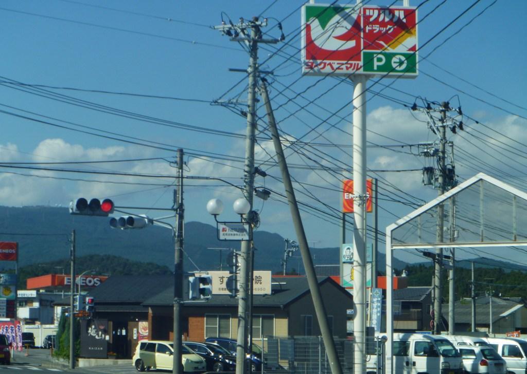 P1020813海山