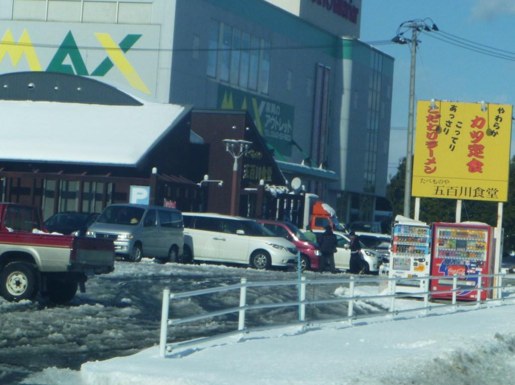 P1030832五百川食堂