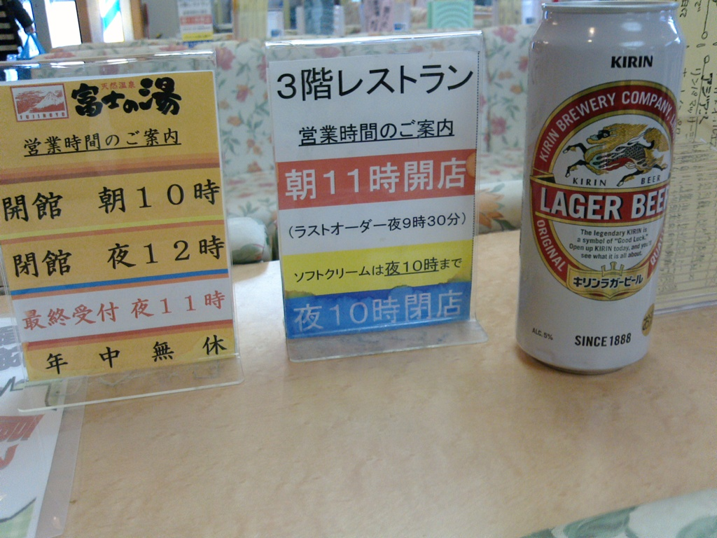 NEC_0018会津