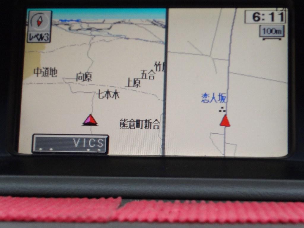 DSC00292香福ハーフハーフ