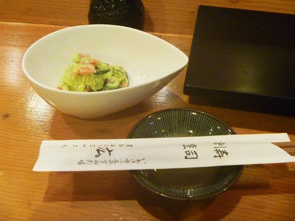 P1040182広寿司