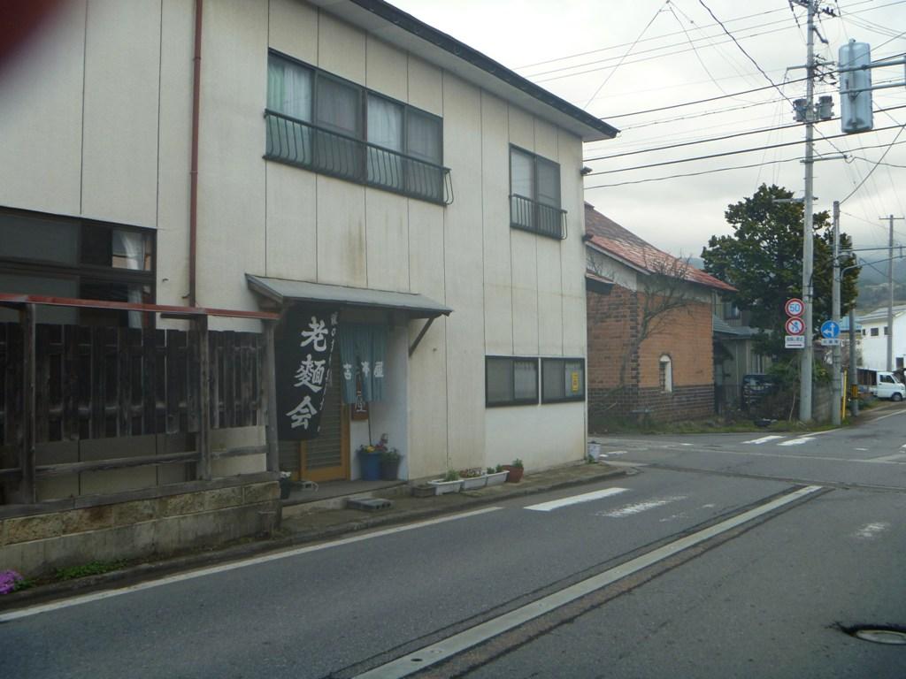 P1040582吉本屋