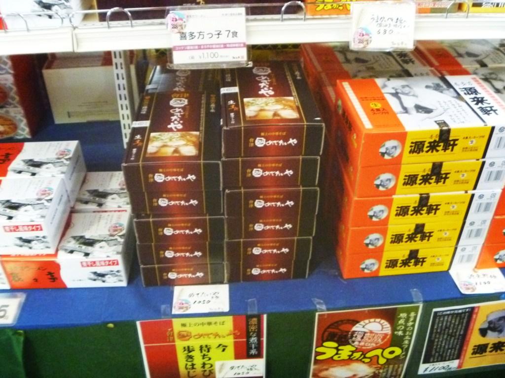 道駅西会津P1040609