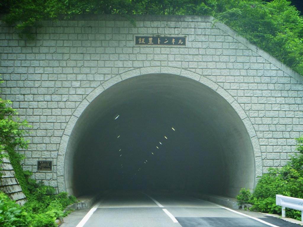 P1040907飯豊林道