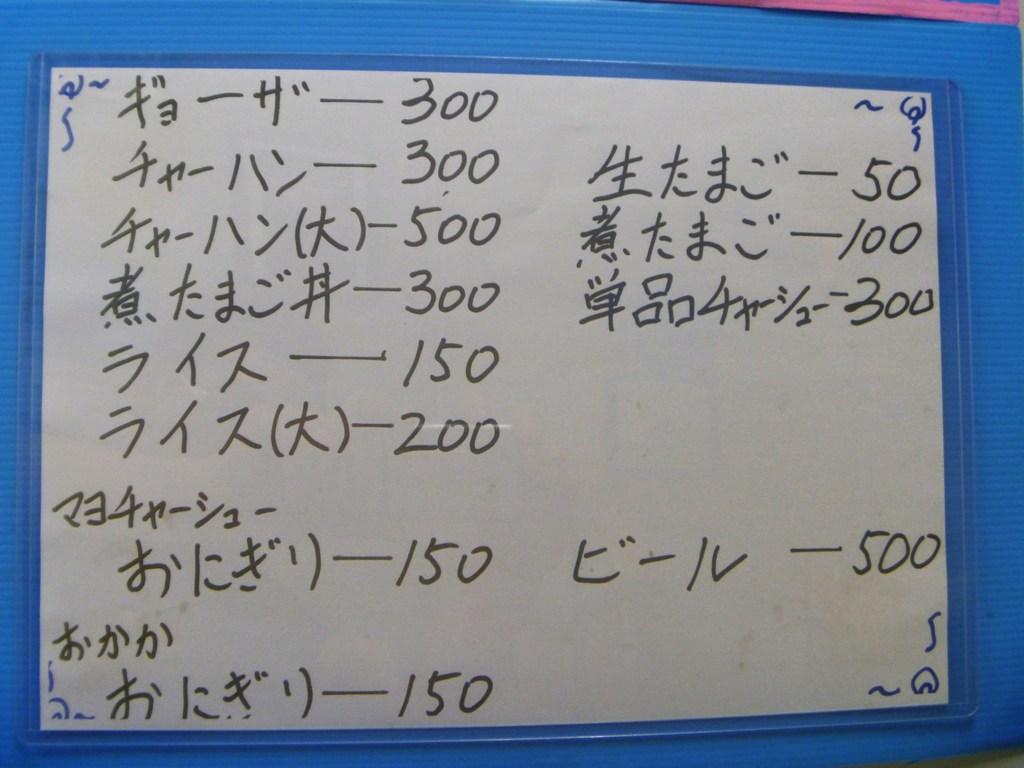 P1050023金ちゃん
