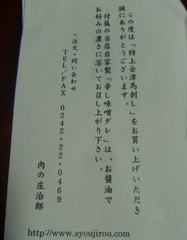 P1020331.jpg