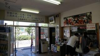 20140813tohoku-009.jpg
