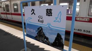 20140813tohoku-026.jpg