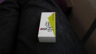 20140813tohoku-029.jpg