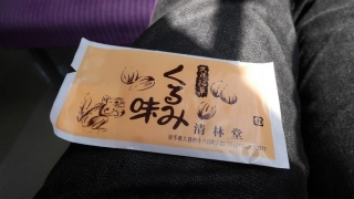 20140813tohoku-030.jpg