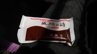 20140813tohoku-031.jpg