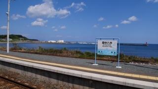 20140813tohoku-034.jpg