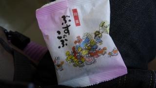 20140813tohoku-040.jpg