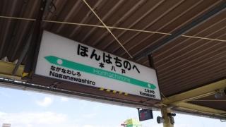 20140813tohoku-046.jpg