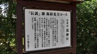 20140813tohoku-052.jpg