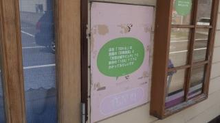 20140813tohoku-071.jpg
