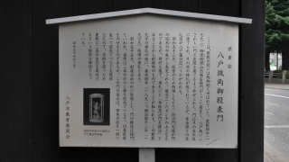 20140813tohoku-074.jpg