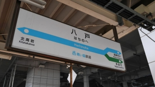 20140813tohoku-083.jpg