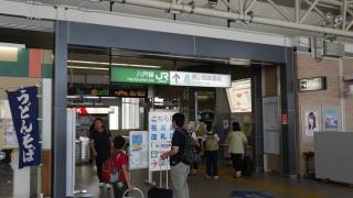 20140813tohoku-086.jpg