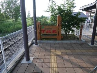20140813tohoku-097.jpg