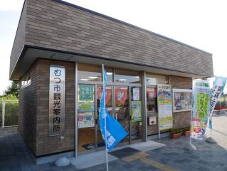 20140813tohoku-099.jpg