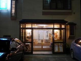 20140813tohoku-107.jpg