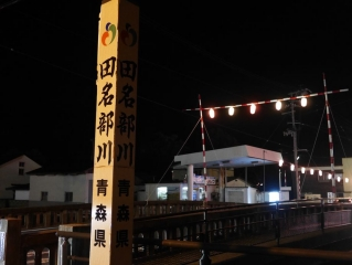20140813tohoku-109.jpg